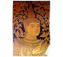 Chaing Mai Temples 1.5 Poster