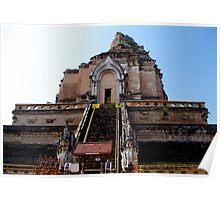 Wat Jediluang 3 Poster