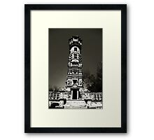 Temple Architecture India Framed Print