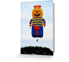 hot air balloon 2 Greeting Card