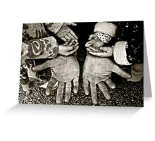 These hands, a Fathers devotion Greeting Card