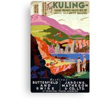 Vintage Kuling China Golfer's and Landscape Travel Canvas Print