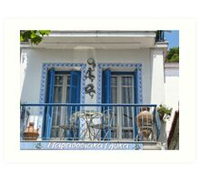 Greek Home Art Print