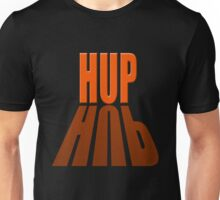 Hup Holland Hup Unisex T-Shirt