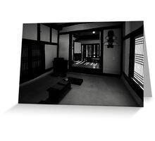 Traditional Korean House Greeting Card