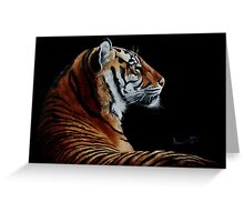 Burning Bright - tiger Greeting Card