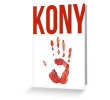 Kony Poster - Kony 2012 - Joseph Kony Greeting Card
