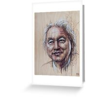 Michio Kaku Greeting Card