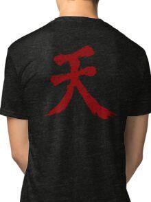 Shun Goku Satsu Tri-blend T-Shirt