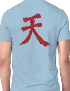 Shun Goku Satsu Unisex T-Shirt