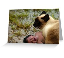 Cat On Da Hunt Greeting Card