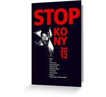 STOP KONY 2012 Greeting Card