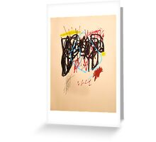 Untitled 10 Greeting Card