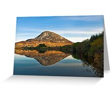 Early Morning Calm Greeting Card