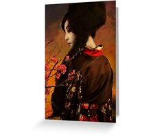 Geisha Series - With Quince Greeting Card