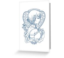 The One Who Fought for Love Greeting Card