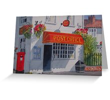 Strensall Post Office Greeting Card