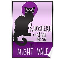 Khoshekh THE FLOATING CAT Poster