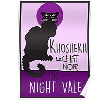Khoshekh THE FLOATING CAT Poster