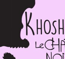Khoshekh THE FLOATING CAT Sticker