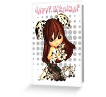 Cute Birthday Card With Kittens And Dalmation Dress Up Greeting Card