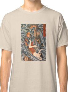 Man vs. Dragon 2 Classic T-Shirt