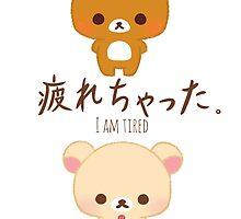 I am Tired by EmiStar