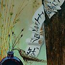 Calligraphy by Vrindavan Das