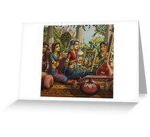 Purva Raga Greeting Card