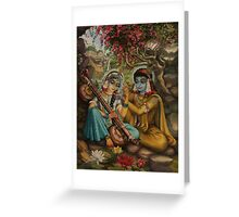 Radha playing vina Greeting Card