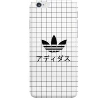 adidas grid ☆ iPhone Case/Skin