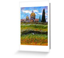 Place for Serenity Greeting Card
