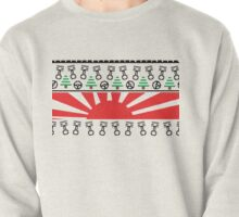 Car part Christmas Pullover