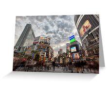 Shibuya • Tokyo • Japan Greeting Card