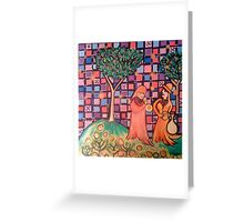 Manna From Heaven Greeting Card