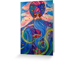 One of the Mystics Greeting Card