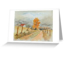 REST AND SPACE - AQUAREL Greeting Card