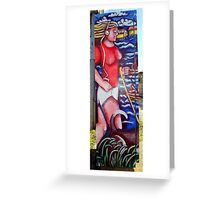 Life @ the Lake (Right side view of Traffic Signal Box) Greeting Card