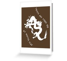 Twiwsts and Turns Greeting Card