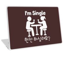 I'm Single 한잔 하실래요 (Can I Offer You a Drink)  Laptop Skin