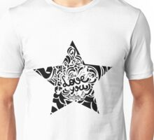 You are my star Unisex T-Shirt