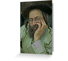 7 ★★★★★. My features Art that I LOVE!! Hey you man ! your roots and your Mother must be Jewish ! that's told me this wonderful Rabi  from Yerusalem !  by  Doktor Faustus.   Views: 403. Thx! Greeting Card