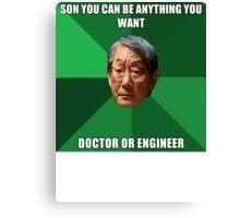 Asian Meme Canvas Print