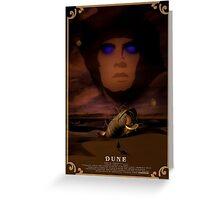 DUNE (1984) Greeting Card