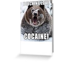 Bear Meme Greeting Card