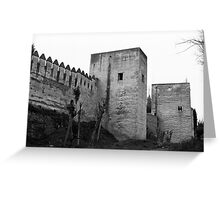 Generalife Wall Greeting Card