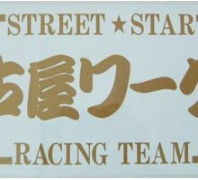 Old School Japan Street Star Racing Team  Sticker