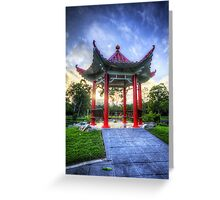 The Red Pagoda Greeting Card