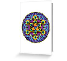 Merkaba with Metatron's Cube  Greeting Card