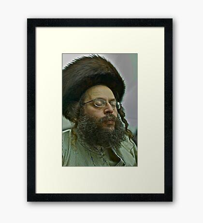 Adar (hebr. אדר) and  adir (אדיר)......Harcikn Dank ! A dank ojch zejer!  by Doktor Faustus.Views: 221. Framed Print